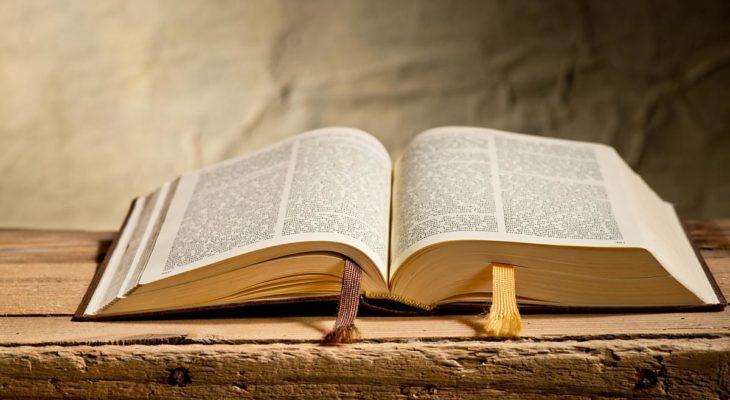 DISPOSICIONES PARA ESTUDIAR LA BIBLIA