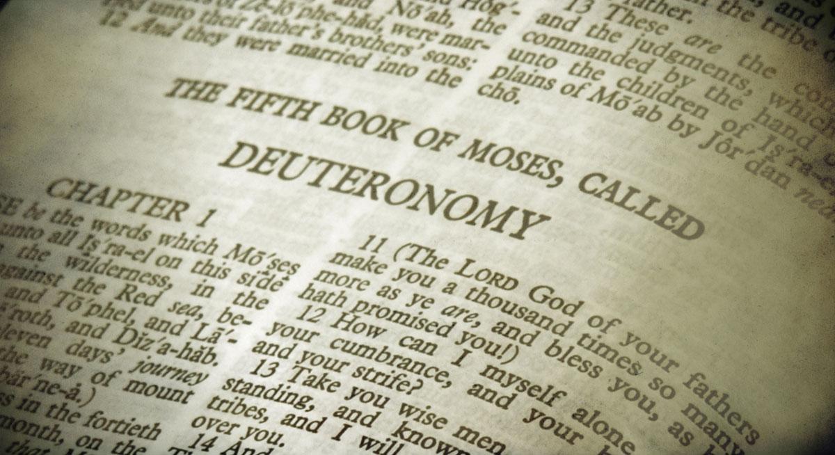 EL Antiguo testamento en audio Libro de Deuteronomio