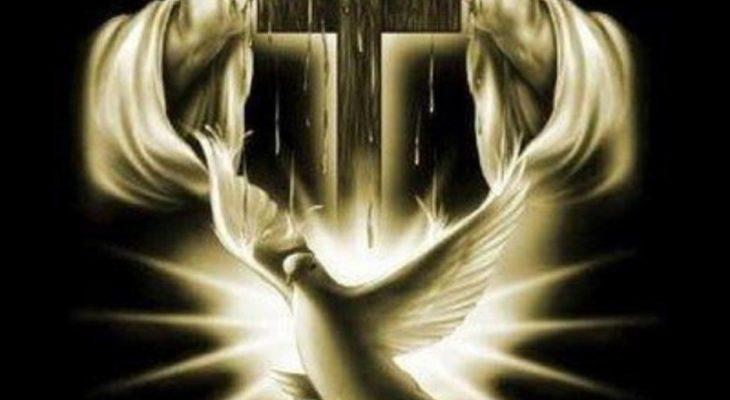 ¿Es Dios una trinidad